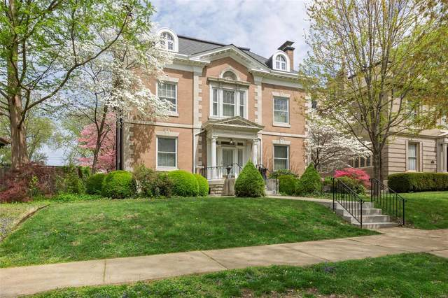 3641 Flora Place, St Louis, MO 63110 (#21023358) :: Century 21 Advantage