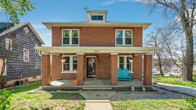 514 E State, Union, MO 63084 (#21023712) :: Clarity Street Realty