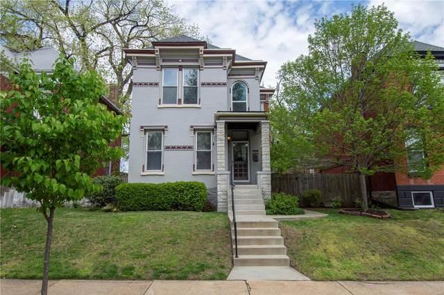 2841 Shenandoah Avenue, St Louis, MO 63104 (#21023753) :: Clarity Street Realty