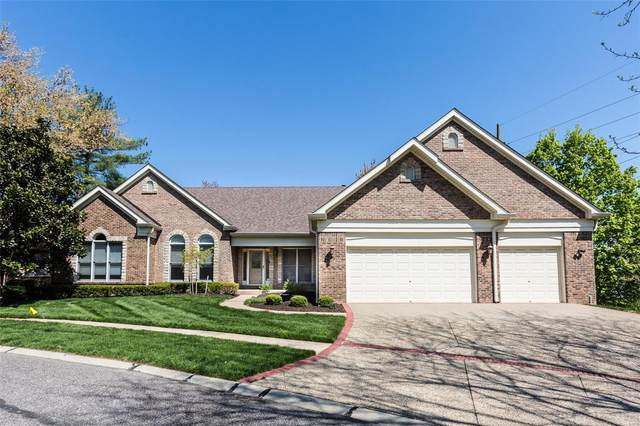1316 Oaktree Estates Lane, Chesterfield, MO 63017 (#21024719) :: Clarity Street Realty