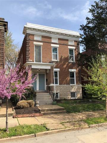 4131 Flad Avenue, St Louis, MO 63110 (#21025089) :: St. Louis Finest Homes Realty Group