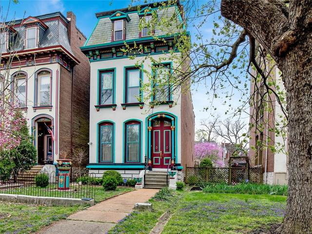 2332 Park Avenue, St Louis, MO 63104 (#21025349) :: The Becky O'Neill Power Home Selling Team