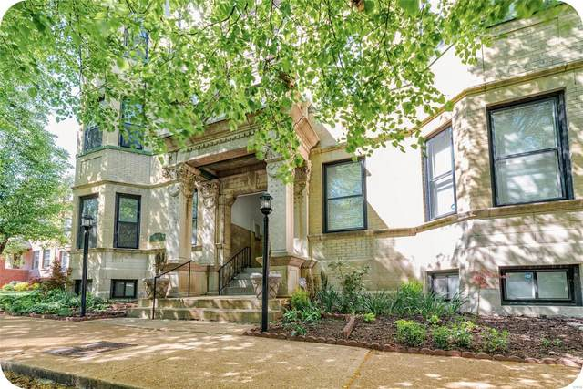 4309 Maryland Avenue 4B, St Louis, MO 63108 (#21025500) :: Clarity Street Realty