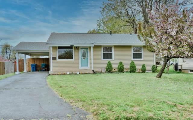 12105 Hillcrest, Maryland Heights, MO 63043 (#21025610) :: PalmerHouse Properties LLC