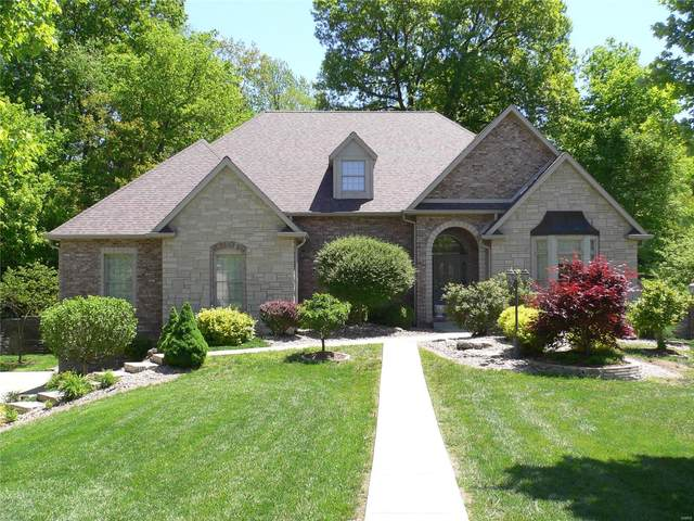 13 Forest Drive, Maryville, IL 62062 (#21025873) :: Clarity Street Realty
