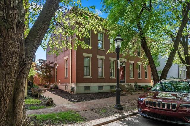 910 Rutger Street, St Louis, MO 63104 (#21026596) :: Parson Realty Group