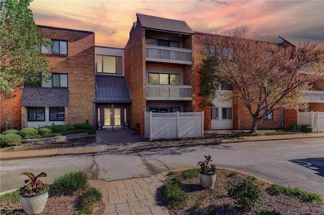 950 E Rue De La Banque L6, St Louis, MO 63141 (#21027086) :: Parson Realty Group