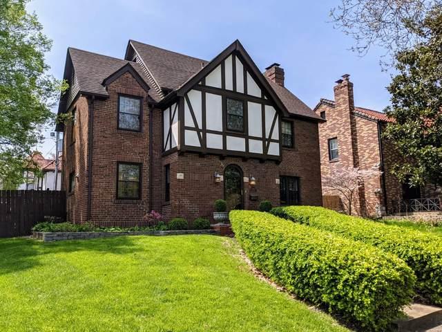 7200 Princeton Avenue, St Louis, MO 63130 (#21027431) :: Hartmann Realtors Inc.