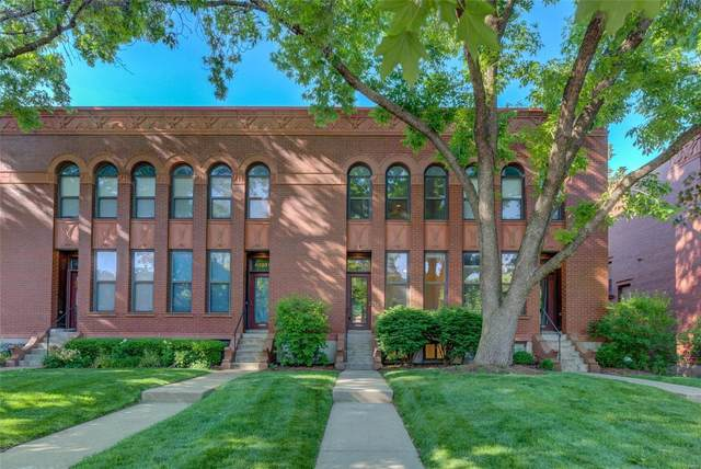 4333 Laclede Avenue B, St Louis, MO 63108 (#21029808) :: Parson Realty Group