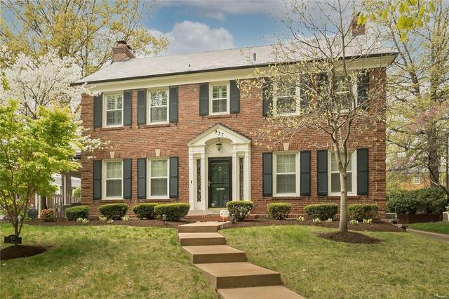 937 S Bemiston Avenue, Clayton, MO 63105 (#21031547) :: Parson Realty Group