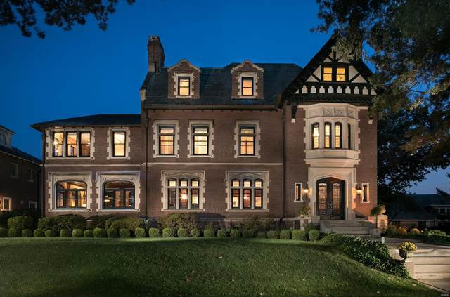 8 Washington Terrace, St Louis, MO 63112 (#21031598) :: Realty Executives, Fort Leonard Wood LLC