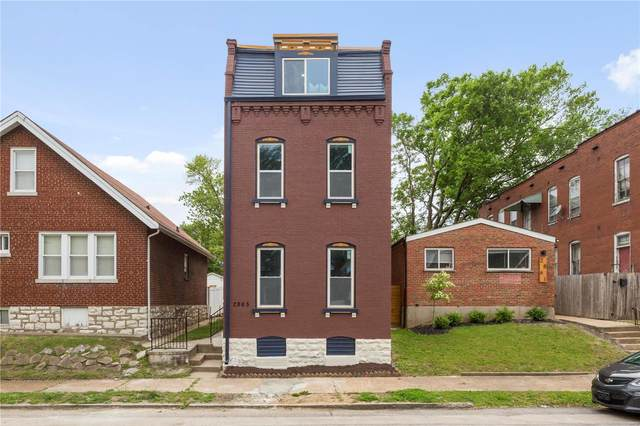 2865 Ohio Ave., St Louis, MO 63118 (#21031624) :: Parson Realty Group