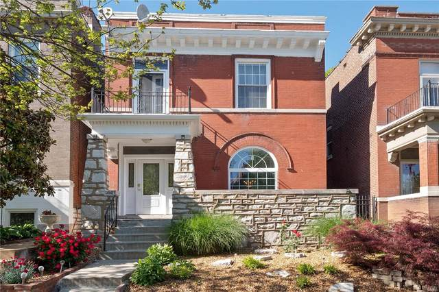 3507 Mckean Avenue, St Louis, MO 63118 (#21032083) :: Terry Gannon | Re/Max Results