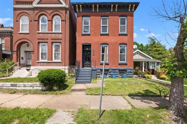 2741 Allen Avenue, St Louis, MO 63104 (#21032199) :: Parson Realty Group