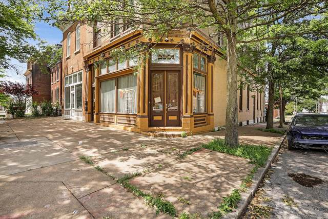 2301 S Jefferson Avenue, St Louis, MO 63104 (#21032928) :: RE/MAX Professional Realty