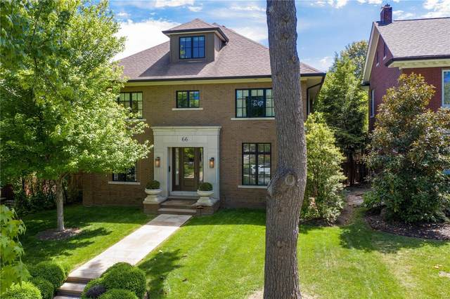 66 Aberdeen Place, Clayton, MO 63105 (#21033131) :: Jeremy Schneider Real Estate