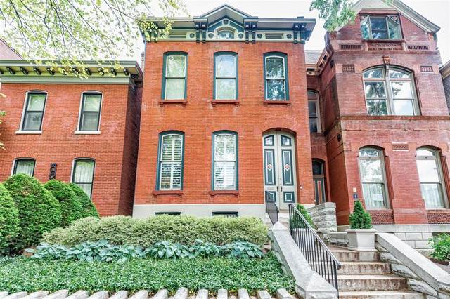 1904 Lasalle Street, St Louis, MO 63104 (#21033770) :: The Becky O'Neill Power Home Selling Team