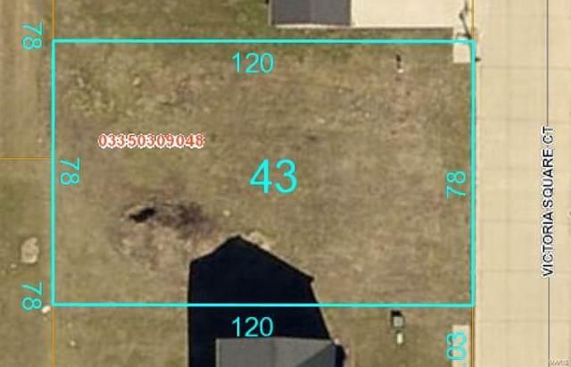 1433 Victoria Square Court, O'Fallon, IL 62269 (#21037124) :: Hartmann Realtors Inc.