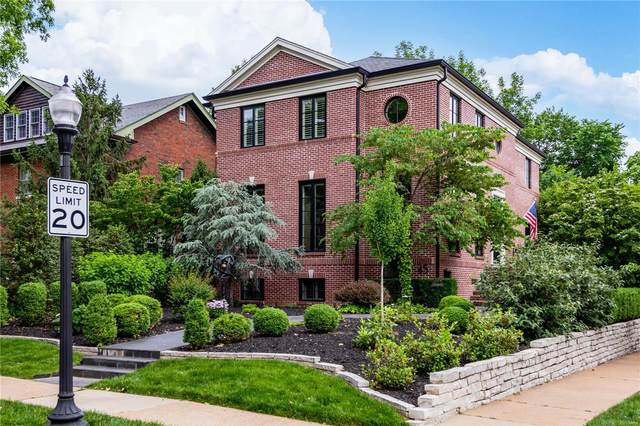 45 Aberdeen Place, Clayton, MO 63105 (#21037397) :: Matt Smith Real Estate Group