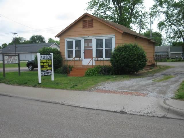 2720 Nameoki Rd, Granite City, IL 62040 (#21037540) :: Clarity Street Realty