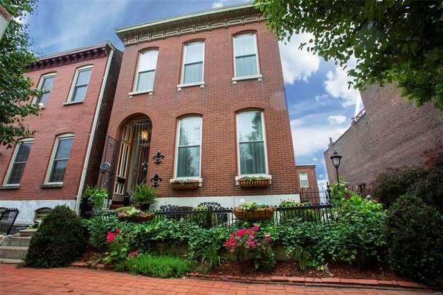 1220 S 9th Street, St Louis, MO 63104 (#21037634) :: Realty Executives, Fort Leonard Wood LLC