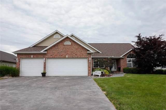 2807 Woodfield Drive, Maryville, IL 62062 (#21037789) :: Hartmann Realtors Inc.