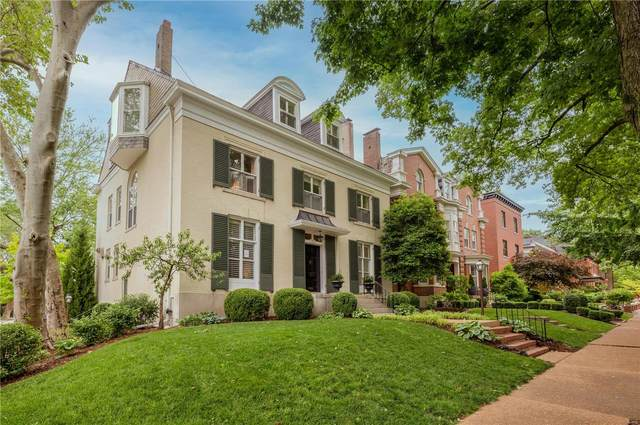 4555 Pershing Place, St Louis, MO 63108 (#21038003) :: The Becky O'Neill Power Home Selling Team