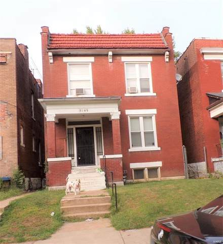 5149 Lotus Avenue, St Louis, MO 63113 (#21038029) :: Terry Gannon   Re/Max Results
