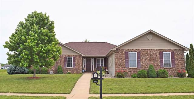 9660 Winchester Street, Mascoutah, IL 62258 (#21038728) :: Clarity Street Realty