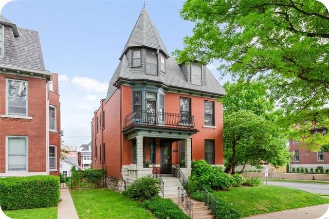 3801 Utah Place, St Louis, MO 63116 (#21039263) :: Krista Hartmann Home Team