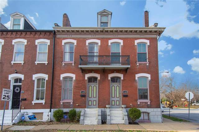 2831 N 14th Street A, St Louis, MO 63107 (#21039412) :: Clarity Street Realty