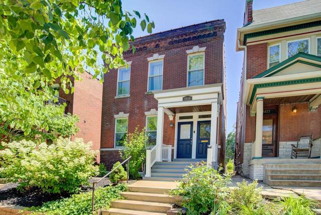 3420 Humphrey Street, St Louis, MO 63118 (#21040273) :: Krista Hartmann Home Team