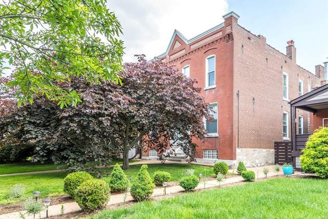3856 Mcdonald Avenue, St Louis, MO 63116 (#21040838) :: Parson Realty Group