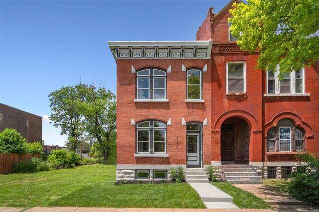 2135 S Jefferson Avenue, St Louis, MO 63104 (#21040913) :: The Becky O'Neill Power Home Selling Team