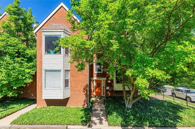 2618 Park Avenue, St Louis, MO 63104 (#21041166) :: Matt Smith Real Estate Group