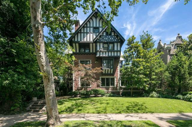 4949 Pershing Place, St Louis, MO 63108 (#21041201) :: Reconnect Real Estate