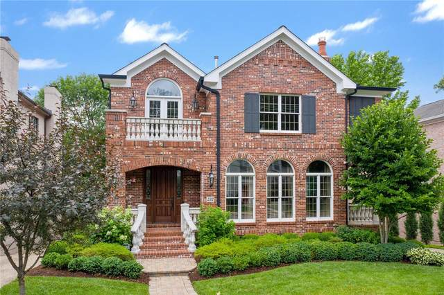 232 Gay Avenue, Clayton, MO 63105 (#21041583) :: Reconnect Real Estate