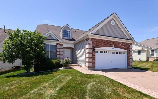 2056 Hawks Landing, Lake St Louis, MO 63367 (#21041743) :: Kelly Hager Group   TdD Premier Real Estate