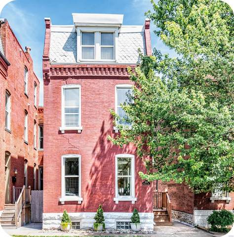 3008 Missouri Avenue, St Louis, MO 63118 (#21042380) :: The Becky O'Neill Power Home Selling Team
