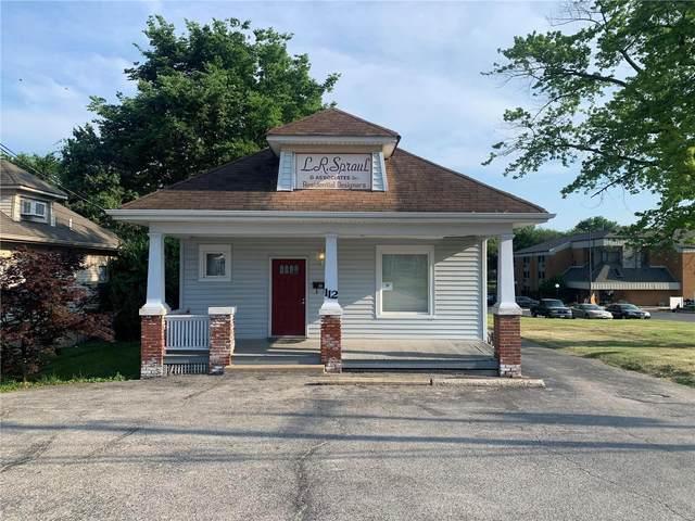 112 W Pitman Street, O'Fallon, MO 63366 (#21042613) :: Century 21 Advantage