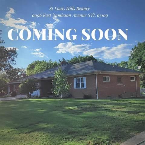6096 E Jamieson Avenue, St Louis, MO 63109 (#21043648) :: The Becky O'Neill Power Home Selling Team