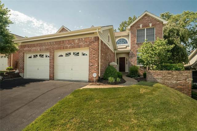 14110 Woods Mill Cove Drive, Chesterfield, MO 63017 (#21043908) :: Peter Lu Team