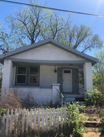 1812 James A Harvey, St Louis, MO 63133 (#21044965) :: Parson Realty Group