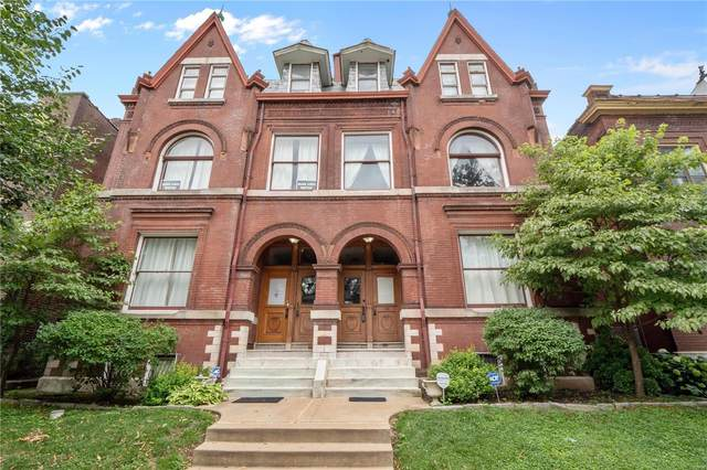 3658 Russell Boulevard B, St Louis, MO 63110 (#21045454) :: Palmer House Realty LLC