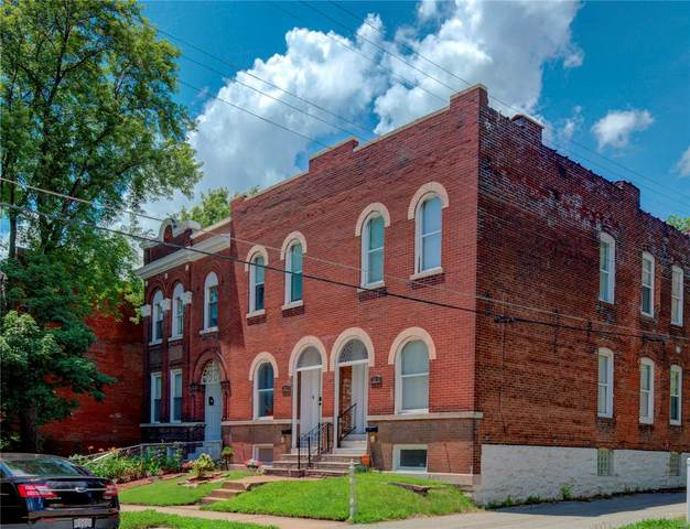 2217 Mcnair Avenue, St Louis, MO 63104 (#21046085) :: RE/MAX Professional Realty