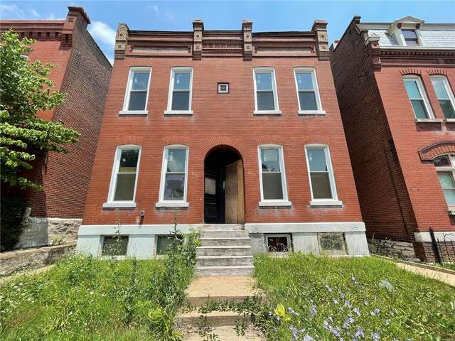 2639 Wyoming Street, St Louis, MO 63116 (#21046318) :: Parson Realty Group