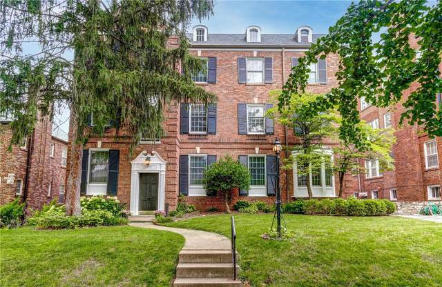 7529 Wellington #2, St Louis, MO 63105 (#21047511) :: RE/MAX Professional Realty