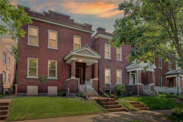 3322 Humphrey Street, St Louis, MO 63118 (#21048736) :: Parson Realty Group