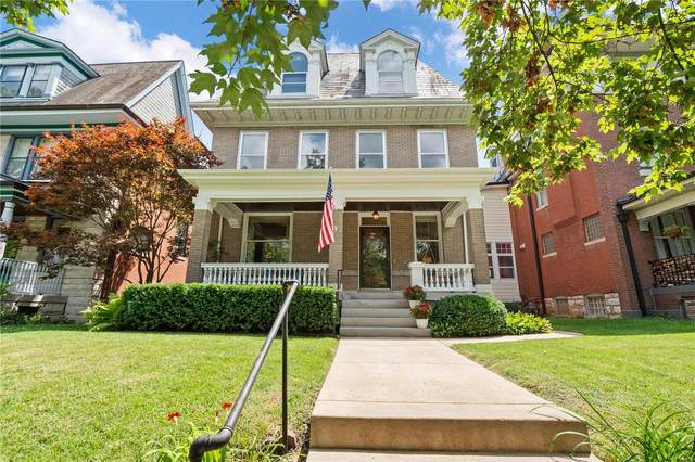 6182 Kingsbury Avenue, St Louis, MO 63112 (#21049319) :: Kelly Hager Group | TdD Premier Real Estate