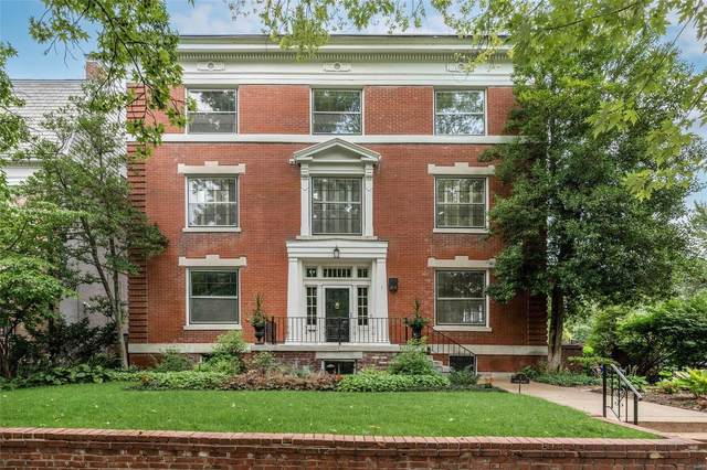 1 Lenox Place, St Louis, MO 63108 (#21049504) :: Friend Real Estate